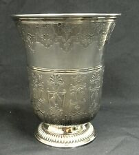 """Puiforcat-Paris .950 Silver Timbale Chased & Engraved Wine Cup 5-3/4"""" 460 Grams"""