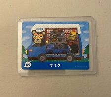 Ike #49 *Authentic* Animal Crossing Amiibo Card | NEW | JPN Version |