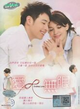 5 DVD Taiwanese Drama ENDLESS LOVE TV 1-24 End Good English Subtitle Region All