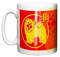 """Chinese New Year of the Dog 2018"" Chow Chow Gift Ceramic Coffee Tea Mug"