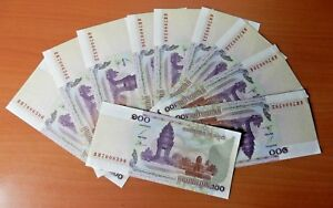 2001 Cambodia 100 Reils  *Lot of 10 UNC* Banknotes - n391