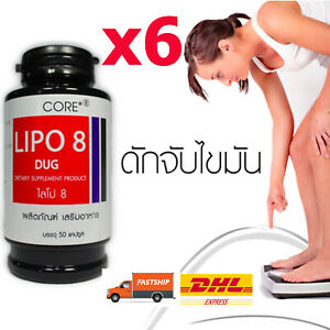 6x Core Lipo 8 weight loss supplement belly fat burner natural Thai Herbal