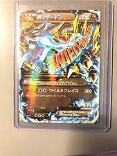 1st Edition MEGA M CHARIZARD EX 055/080 Ultra Rare Holo Japanese.Great Condition