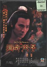 Heir to the throne is (真命天子 / HK 1986) Andy Lau / TVB EP 1-12 3-DVD TAIWAN