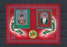 LM83376 Oman silver foil historical figures fp good sheet MNH