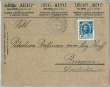 70054 - USSR Poland - POSTAL HISTORY - Advertising COVER  from WOLBROM  1910
