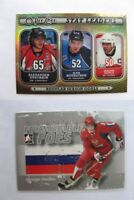 2007-08 ITG O'Canada #97 Ovechkin Alexander formidable foes   team russia