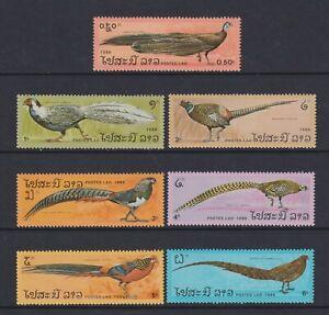 Laos - 1986, Pheasants, Birds set - MNH - SG 908/14