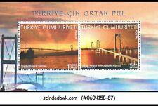 TURKEY - 2012 BRIDGES - MINIATURE SHEET MINT NH
