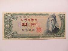 100 Won 1965 South Korea Unc. Note