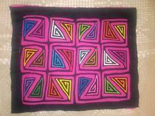 Mola Kuna Vintage rustic  Single Fabric Panel, Handmade, original,Panama, geomet