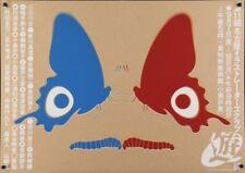NAGOYA ILLUSTRATOR'S CLUB EXHIBITION 1984 Japanese B1 poster TOTORO ANIME NM