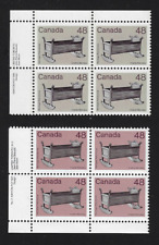 """Canada Stamps ERROR — 1983, Artifacts """"Wooden Cradle"""" #929 & #929i MNH"""