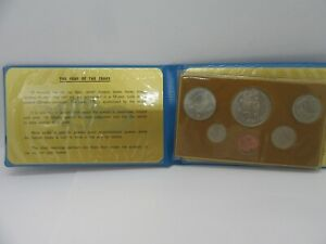 1977 Singapore Coin Set Year of Snake