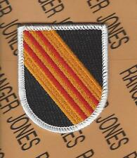 US ARMY 5th Special Forces Group Airborne 2016 Re-Issued beret flash patch m/e