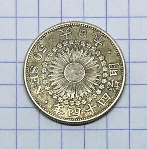Mazuma *FC94 Japan Meiji 44 1911 50 Sen Silver Rising Sun EF