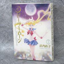 Sailor Moon 1 Kanzen-Ban Manga Comic Naoko Takeuchi Japan Book Ko9338*