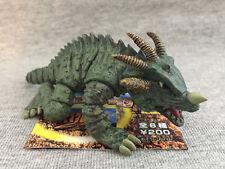 Yujin SR Spectreman Zeron Toho Tokusatsu Kaiju Gashapon Figure Godzilla Japan JP
