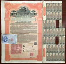 CHINESE GOVERNMENT 1911 Hukuang Railway Bond 100 Pound with Coupons, Uncancelled