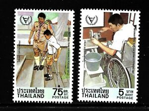 HICK GIRL-BEAUTIFUL M.N.H. THAILAND  SC#958-59   1981 YEAR OF DISABLED   X1672