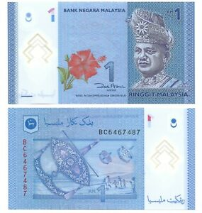 MALAYSIA 1 RINGGIT 2012, P51 BANK NOTES UNC (POLYMER)