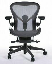 New Listingauthentic Herman Miller Aeron Chair Size B Design Within Reach