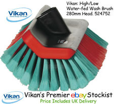 Vikan 524752 Water Fed High/Low Hi/Lo Car Vehicle Wash Brush Head Soft 280mm