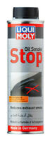 OIL SMOKE STOP Liqui Moly 2122 Reduces Exhaust Smoke Of Gas And Diesel 400ml