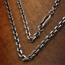 Solid 925 Sterling Silver Belcher Necklace Heavy Curb Link Chain 5MM for Pendant