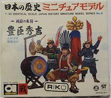 Armée: échelle 1/35 japon histoire miniature model series no. 8 (mlfp)