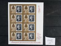 Sowjetunion Mi.Nr.6067 per 10 150,00 € Michelwert
