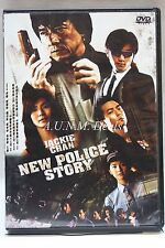new police story jackie chan ntsc dvd
