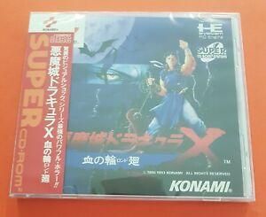 Pce Works Repro : Akumajô Dracula X Nec Pc Engine Turbo duo duo-r