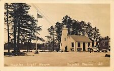 Naples ME Socony Gas Station Lighthouse Real Photo Postcard
