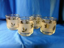 4 Vintage Libby Silver Leaf Frosted Glasses Water Juice Tumblers