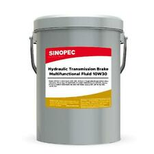 Hydraulic Transmission Brake Multi functional Fluid 5 Gallon Pail 18L  4.75 GAL