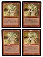 4x Goblin Matron - JAPANESE ASIAN - Urza's Saga - MTG Magic The Gathering