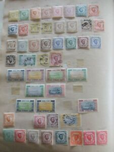 Montenegro 1874-98 collection #1