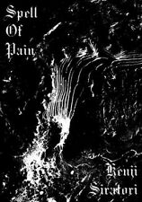 Kenji Siratori - Spell of Pain (Jap), CD-R (Rare and limited ! Dark Ambient)