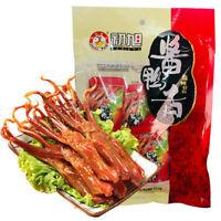 500g x 2 Bags Qiaotou Spicy Hot Pot Base Chinese Spices 桥头老火锅底料 麻辣醇香 地道重庆味 2袋装