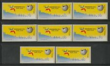Israel, Wikimania, Values Type 1, Doarmat No.006 ATM MNH Stamps, Lot - 313