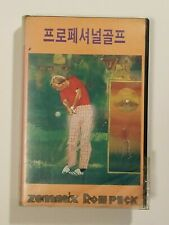 *RARE* Professional Golf ZEMMIX Korean MSX KOREA