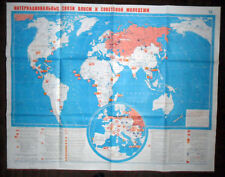 6324-SOVIET-UNION LARGE-POSTER PROPAGANDA THE SOCIALIST WORLD 1961-1984 cir 1984