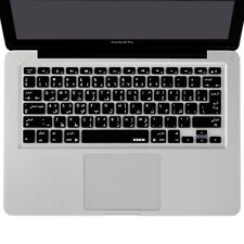 XSKN Arabic Keyboard Cover Silicone Skin for old Macbook Air 13.3 Pro 13.3 15.4