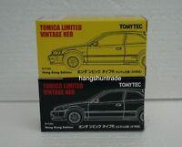 Tomytec Limited Vintage Neo Hong Kong Edition Honda Civic Type R Vehicle Model