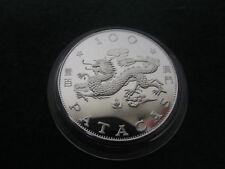 100 Patacas Macau 1988 Silver Proof Coin RARE!!!