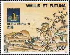 Timbre Wallis et Futuna PA180 ** année 1994 lot 4942