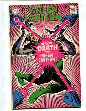 GREEN LANTERN #64 WE VOW THE DEATH OF GREEN LANTERN! (6.0) 1968