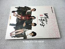 Hundred Year Inheritance OST (MBC TV Drama) CD + FREE GIFT $2.99 S&H