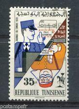 TUNISIE 1970, timbre 678, JOURNEE DU TIMBRE, oblitéré cachet rond